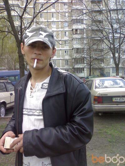 Фото мужчины demon_555_81, Киев, Украина, 36
