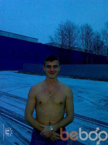 Фото мужчины Demon_0501, Хабаровск, Россия, 34