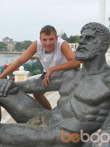 Фото мужчины димасик, Луганск, Украина, 31