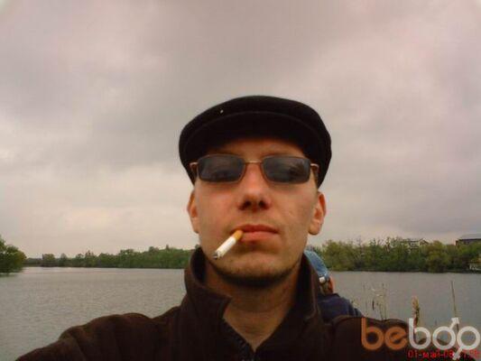 Фото мужчины romanchik30, Кировоград, Украина, 36