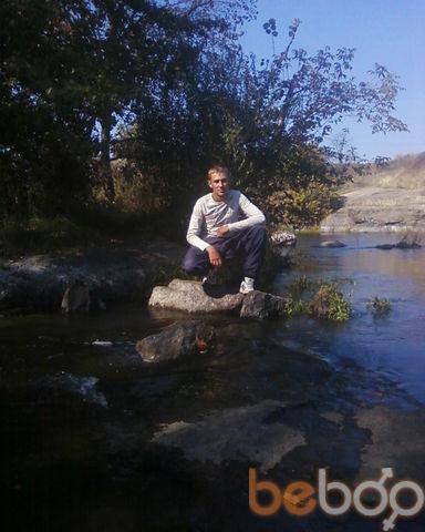 Фото мужчины dj_sexs, Черкассы, Украина, 25