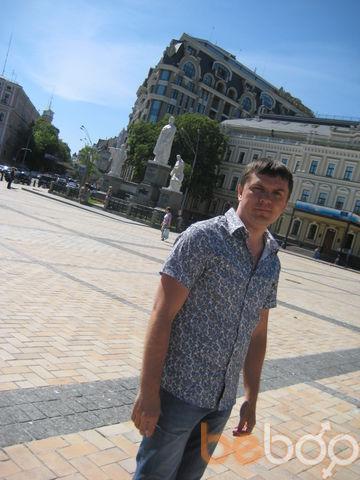 Фото мужчины alex, Донецк, Украина, 38